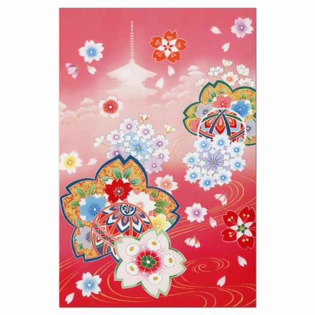 クリスマスカード 和風カード 海外向け 姫174 桜模様に鞠と塔 縦型 中紙2枚入(メッセージ・無地) 表現社 別注印刷不可 Christmas card