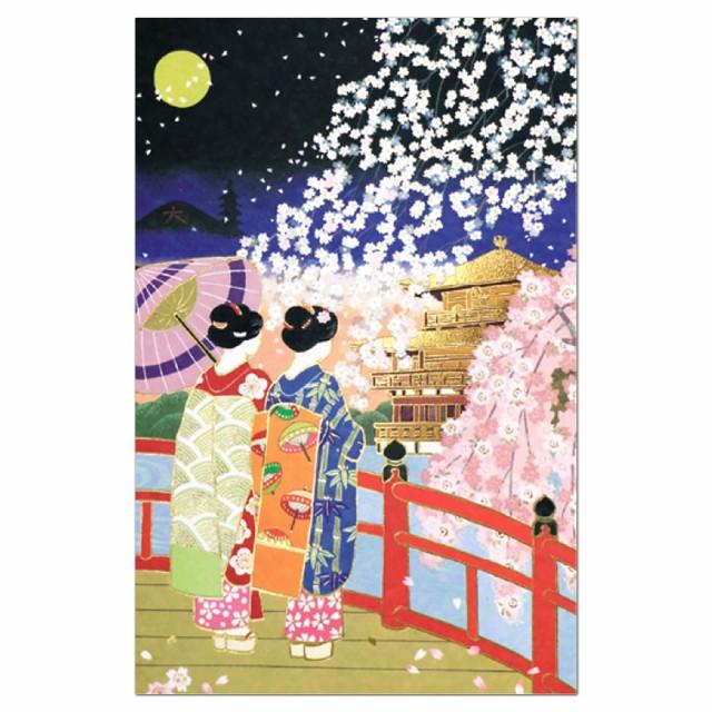 クリスマスカード 和風カード 海外向け 桃178 舞妓さん夜桜と金閣寺 縦型 中紙2枚入(メッセージ・無地) 表現社 別注印刷不可 Christmas