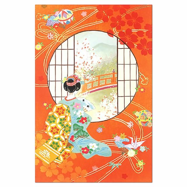クリスマスカード 和風カード 海外向け 形198 窓から外を見ている舞妓さん 縦型 中紙2枚入(メッセージ・無地) 表現社 別注印刷不可 Chr