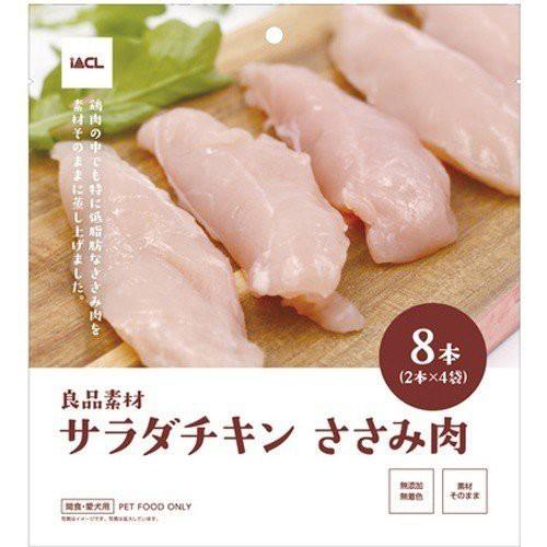 イトウアンドカンパニー 良品素材 サラダチキン ささみ肉 8本入(2本×4袋入) 犬用 おやつ