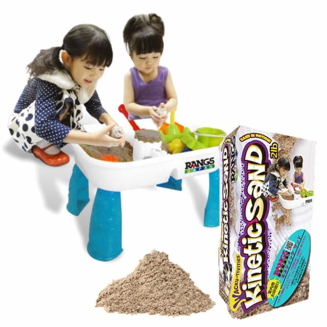 キネティックサンド(ベーシック色)テーブルセットA【送料無料】キネティックサンド「ベーシック&テーブル」砂とトレイ・型・スコップ入