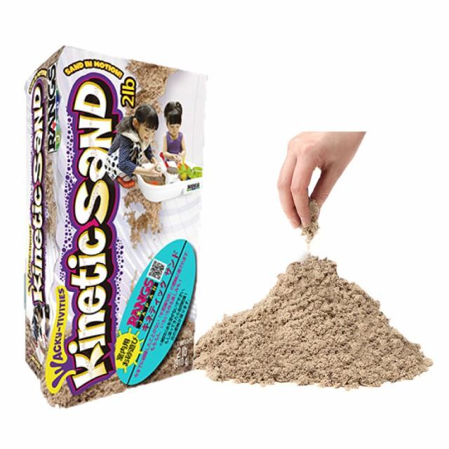 ラングス キネティックサンド ベーシック 2歳 3歳 4歳 5歳 プレゼント キネティックサンド 室内用 動く砂 魔法の砂 キネティックサンド