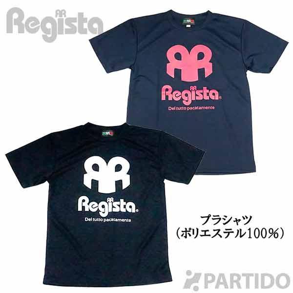 レジスタ Regista (R020623) PARTIDO別注 ダブルRプラクティズシャツ フットサルウェア