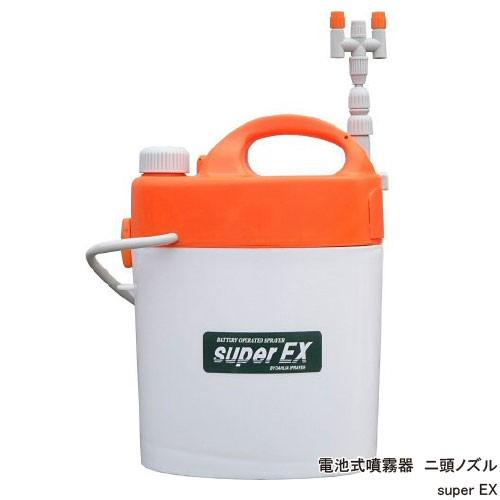 電池式噴霧器5Lタンク ニ頭ノズル 殺虫剤噴霧 殺菌剤噴霧 消臭剤噴霧に最適
