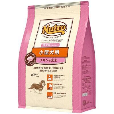 【あす着便利用可能】【送料無料】ニュートロ ナチュラルチョイス 小型犬用 成犬用 生後8ヶ月以上 チキン 玄米 3kg