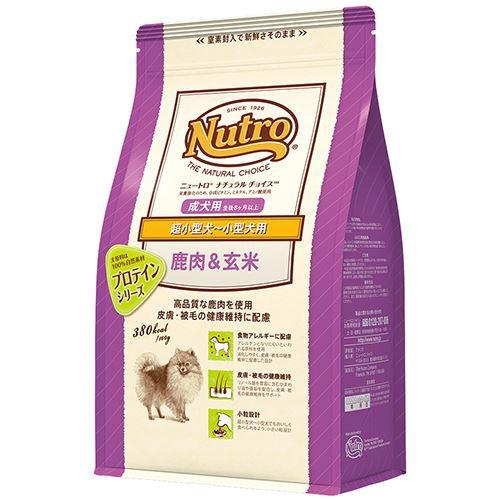 【あす着便利用可能】【送料無料】ニュートロ ナチュラルチョイス 鹿肉 玄米 超小型犬-小型犬用 成犬用 2kg