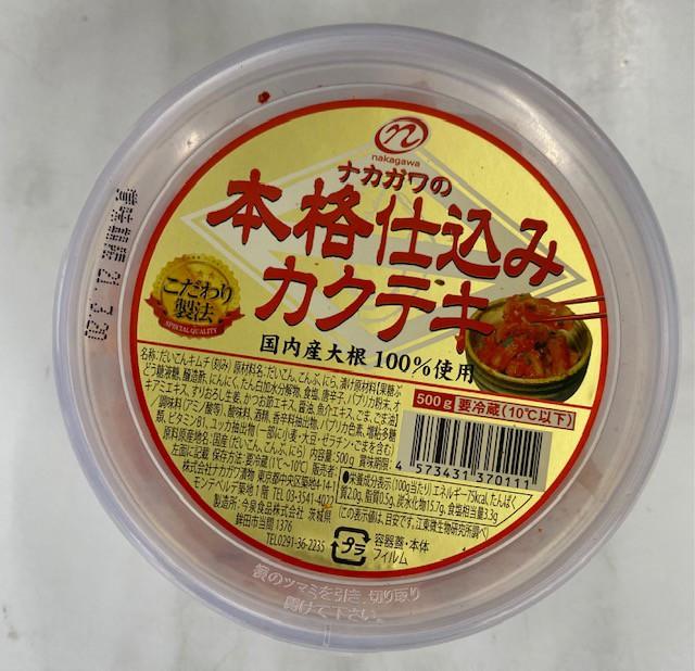 ナカガワ漬物 ソウルカクテキ 500g