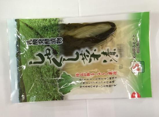 国産 乳酸発酵漬物 しゃくし菜漬180g