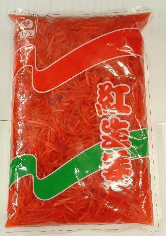 すが野 紅生姜1kg