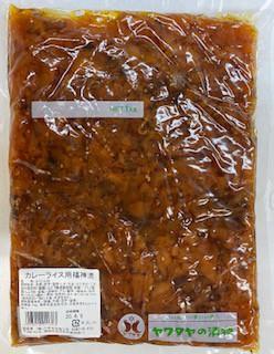 国産 八幡屋カレーライス用福神漬1kg
