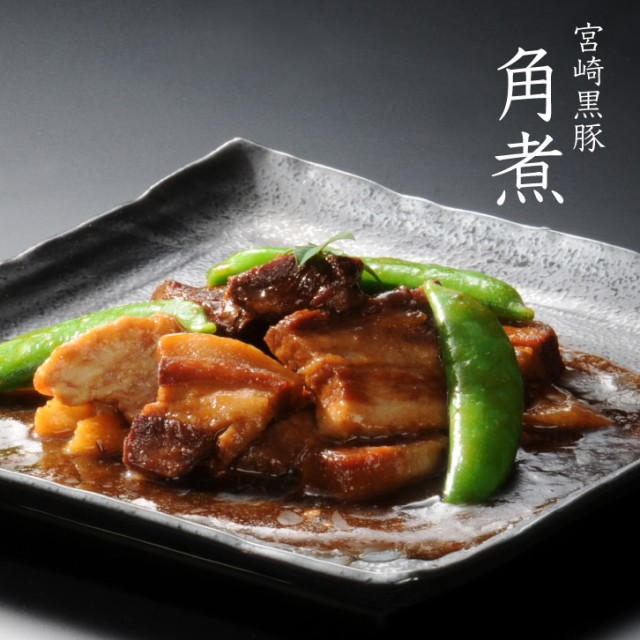 宮崎黒豚の角煮 250g(化粧箱入り)