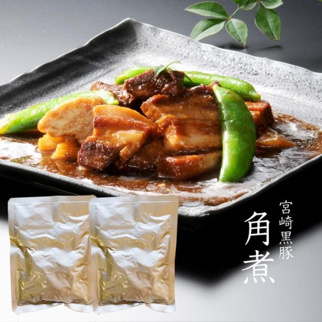 宮崎黒豚の角煮 250g×2(化粧箱なし)メール便
