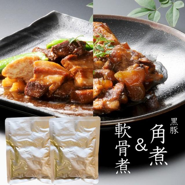 宮崎黒豚の角煮250g×1、南九州黒豚軟骨煮250g×1(化粧箱なし)メール便