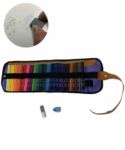 色鉛筆 50色セット 砂消しゴムで消せる 鉛筆削り付き 油性 画材 子供こども 小学生 幼稚園保育園 プレゼントおすすめ