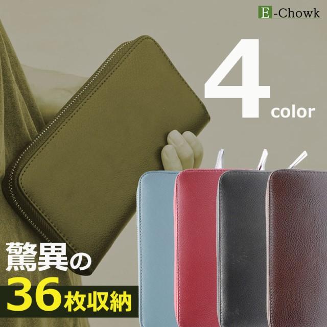 カードケース 財布 メンズ レディース 大容量 小銭入れ 本革 36枚 収納 コンパクト ラウンドファスナー シンプル プレゼント おしゃれ