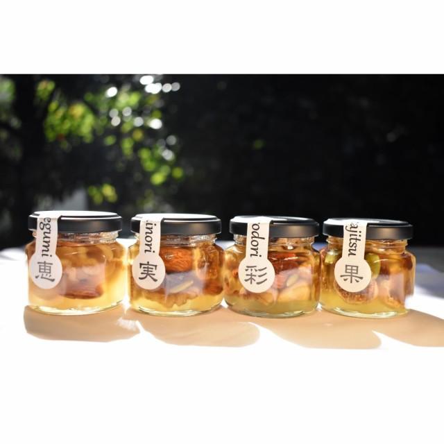 ナッツ・ドライフルーツの蜂蜜漬4種セット はちみつ漬け ナッツ ドライフルーツ ギフトBOX 熊野古道 生蜂蜜 ハニーナッツ ハチミツ プレ
