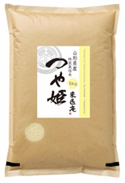 山形県産 つや姫(茶袋) 5kg