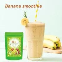 245種類の酵素由来の粉末スムージー、バナナ味、200g、約1か月分。健康茶専門店が考えた毎日の新習慣。