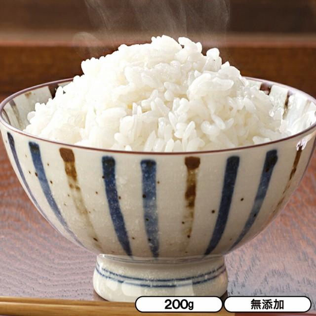 魚沼産コシヒカリ 200g 1パック 【冷凍 ご飯 魚沼産 コシヒカリ 白米 無添加 食品 簡単 時短 手作り 非常食】