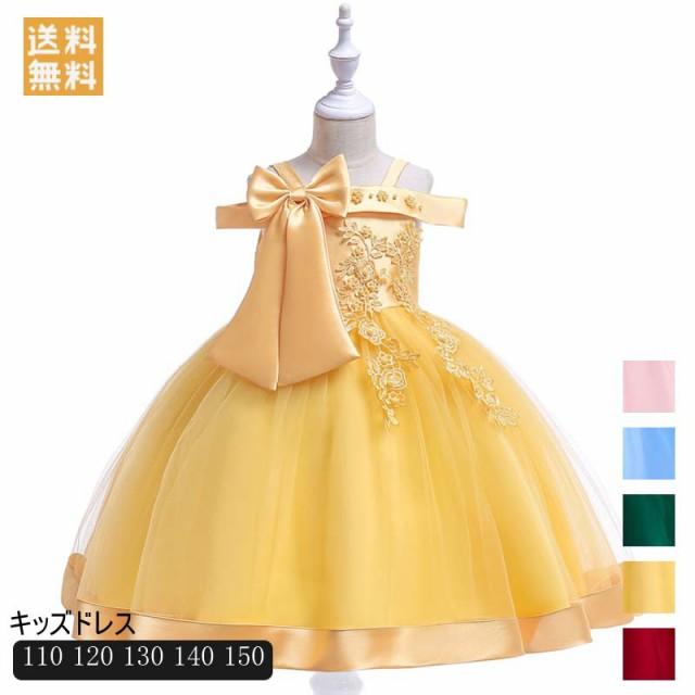 送料無料 子供服 女の子 フォーマル ドレス ワンピース ノースリーブ リボン ドレス 子供ドレス 子供 ドレス ワンピース パーティードレ