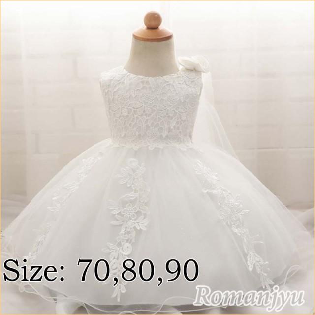 送料無料 ベビードレス 赤ちゃんドレス セレモニー 子供ドレス キッズドレス ベビードレス 女の子 衣装 シフォンドレス テーマパーク
