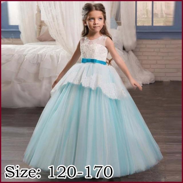 ロングドレス 子供ドレス ロングドレス 花柄 フォーマル ワンピース キッズ服 子供服 女の子 ワンピース 子ども 発表会 七五三 演出舞台
