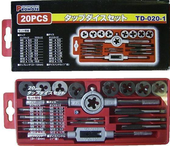 20PC タップダイスセット【PMLB−20】PROMOTE(プロモート2011)