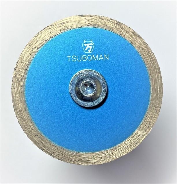 【ツボ万】タイル目地カッター54用替刃TMC−54C ディスクグラインダー 替え刃 溝切り用
