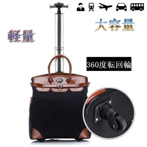 スーツケース 機内持ち込み 2WAYキャリーバッグ ミニ キャスター付きリュック キャリーケース キ ャリーバッグ 小型 人気 超軽量 大容量