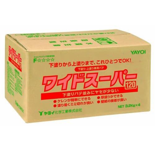 ヤヨイ化学 ワイドスーパー120 3.2kg×4 下塗り・上塗り両用パテ ケース販売 商品番号:276-231