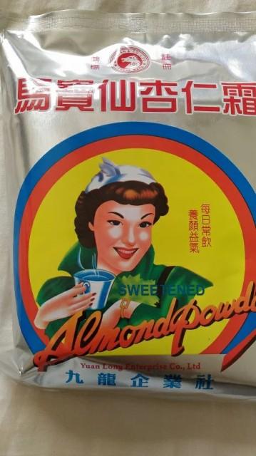 馬宝仙ブランド杏仁霜(杏仁粉)450g【杏仁豆腐の元】アンニンドウフ【メール便不可】