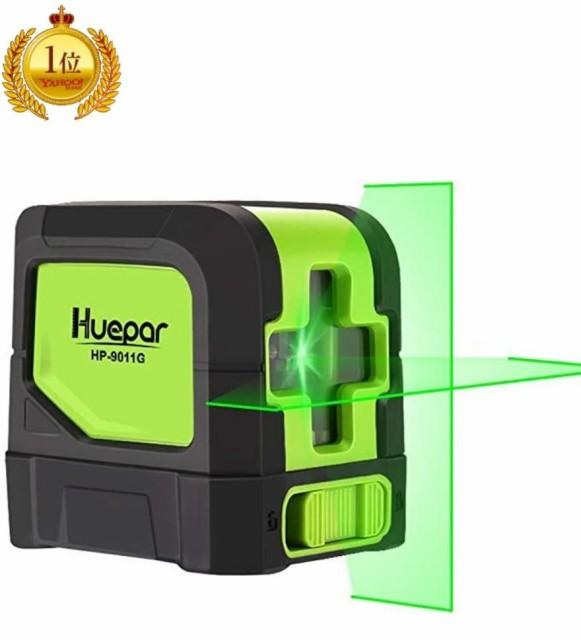 グリーンレーザー墨出し器 2ライン クロスラインレーザー 緑色 レーザー 自動補正 傾斜モード 高輝度 ライン出射角110°