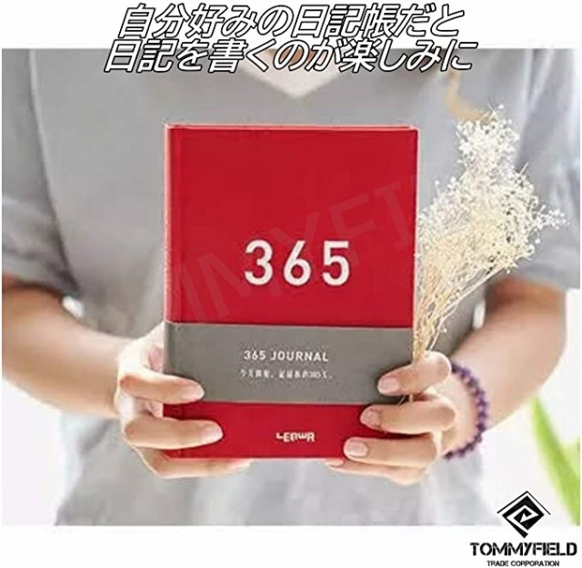 日記帳 diary note book スケジュール帳 A5(red)
