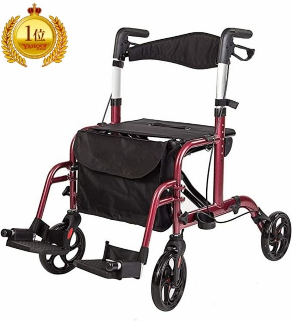 車椅子 歩行器 室内室外兼用歩行車 歩行補助 ブレーキ機能 アルミ合金製 4輪歩行器 高さ調節可