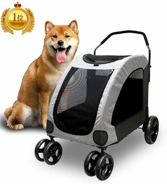 ペットカート 大型犬 中型犬 4輪 耐荷重60kg 多頭 大型犬の介護用 犬用 バギー 犬 老犬 ペットバギー