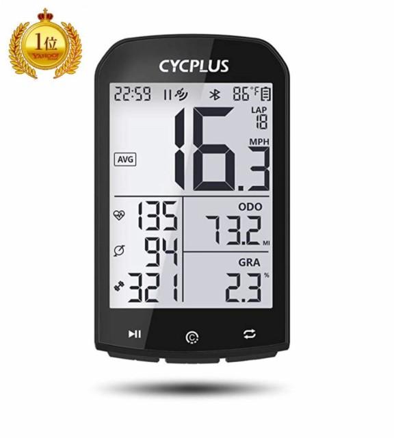 スピードメーター 自転車 GPSサイクルコンピューター 大画面 ワイヤレス 心拍数 高度計 ケイデンス 防水