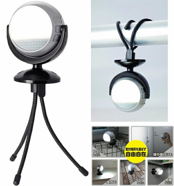 DAISHIN らくらくセンサーライト シルバー DLB-600A ( センサーライト 電池 人感 センサーライト ledセンサーライト led 屋外 屋内 防犯