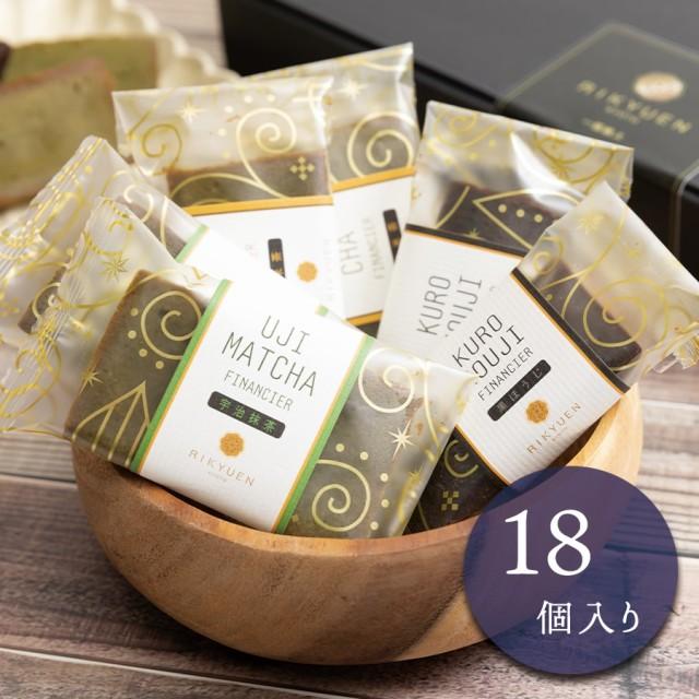 京都利休園 3種のフィナンシェいろどりセット 18個入り お茶 ギフト スイーツ お歳暮 お中元 FNC-18