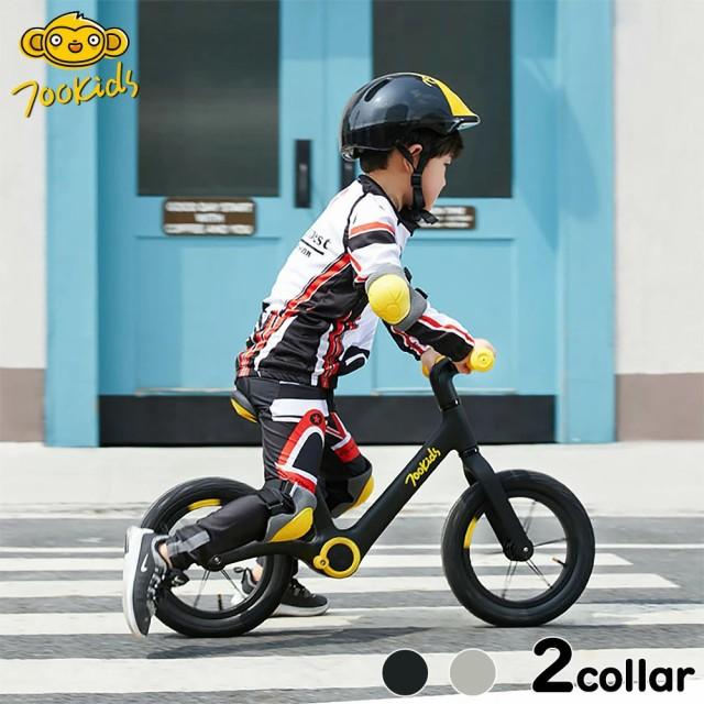 ランニングバイク バランスバイク キックバイク トレーニング 子供用自転車 キッズバイク ペダル無し 乗り物 自転車 子供 2歳 3歳 4歳 5