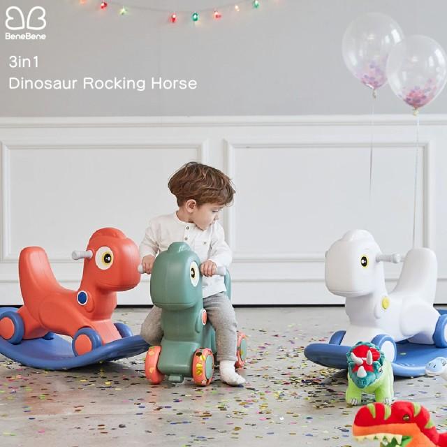 BeneBene 木馬 mokuba ロッキングホース おもちゃ 足けり 乗り物 乗用玩具 室内 のりもの (dinasaur-rh)