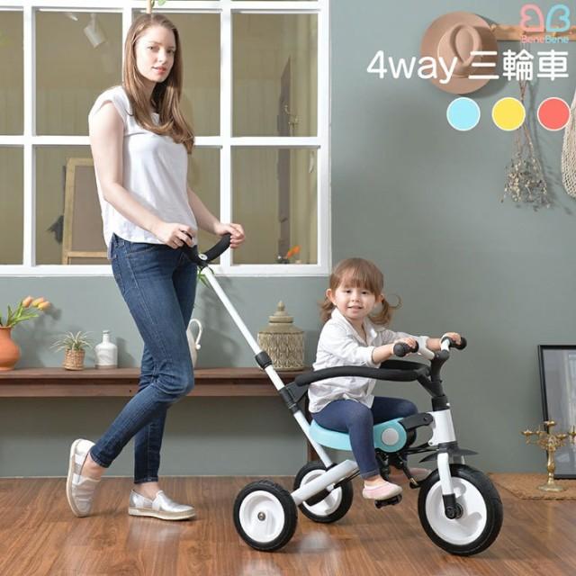 三輪車 折りたたみ 折り畳み 手押し棒付き 手押し かじとり 2way 1歳 2歳 3歳 4歳 5歳 室内 屋外 子供 赤ちゃん ベビー おもちゃ 乗り物
