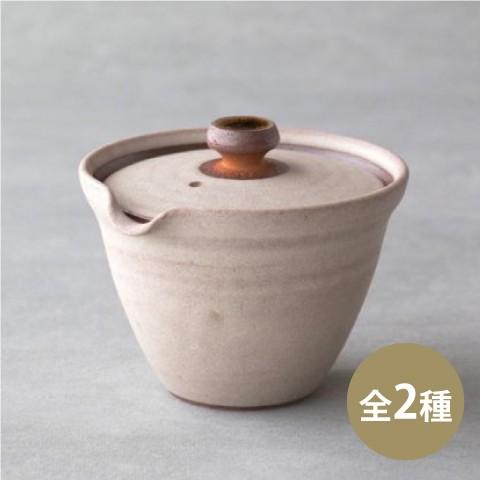 新茶器 KYU-SU HITORI 信楽焼 急須 1人用 おしゃれ コンパクト 日本製 北欧 茶こしなし 洗いやすい 陶器 ティーポット シンプル 和食器