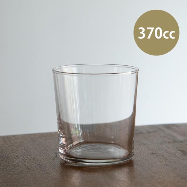 ボデガ グラス 中 370cc 木村硝子店 ガラス グラス カップ フリーカップ デザート サラダボウル シンプル おしゃれ スタッキング カフ