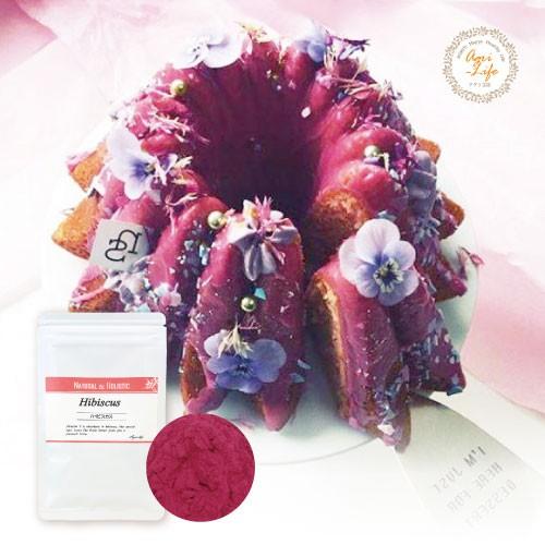 【サッと溶ける水溶性】ハイビスカスエキスパウダー 15g 粉末 ローゼル エキスパウダー 赤色 赤い 天然 着色 アイシングクッキー 化粧品