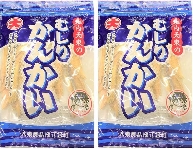 北海道 珍味 むしり かんかい 103g 2個セット 大東食品 こまい 珍味 送料無料