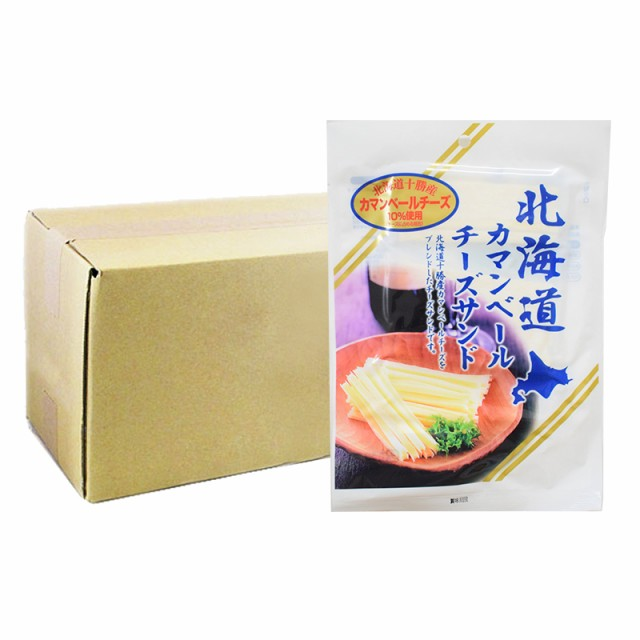 送料無料 珍味 お徳用 チーズ おつまみ カマンベールチーズサンド60g 1箱 30袋入 北海道十勝産のチーズ を使用 送料無料
