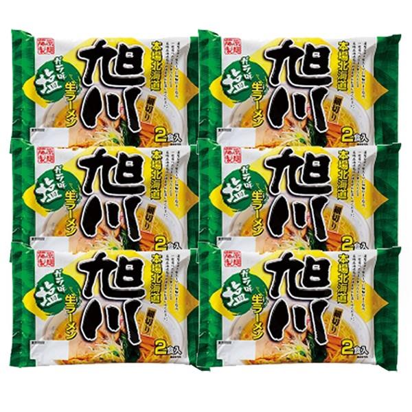 送料無料 旭川 生ラーメン ガラ味 醤油 2食入り × 6個 あさひかわ がらあじ しょうゆ 生ラーメン 藤原製麺