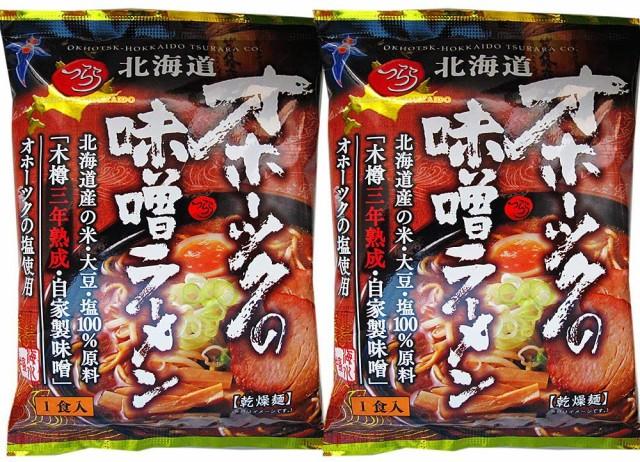 送料無料 北海道 オホーツクの塩 味噌ラーメン 200g 1個 セット 袋麺 ラーメン スープ 付 送料無料 乾麺 ラーメン つらら みなみかわ
