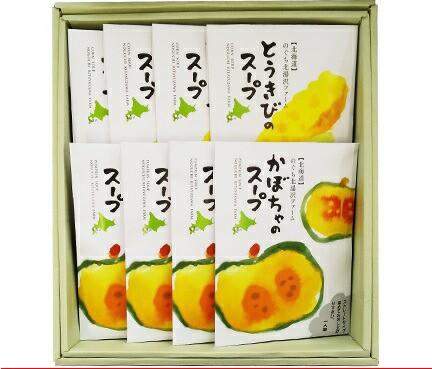 送料無料 スープ ギフト かぼちゃスープ コーンスープ 北海道産 とうもろこし スープ 160g×4袋 北海道産 かぼちゃ スープ 160g×4袋 1