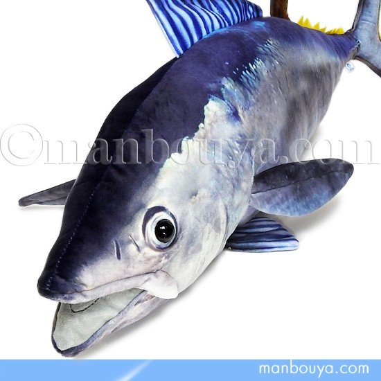 魚 マグロ ぬいぐるみ TST太洋産業貿易 さかなクン おさかなぬいぐるみ クロマグロ 86cm